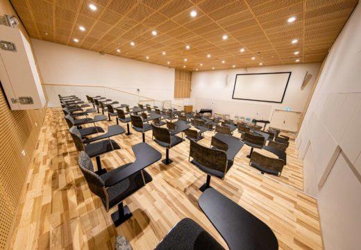 Auditorium på Humletorvet 3